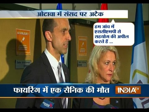 India TV News : Aaj Ki Pehli Khabar | October 23, 2014