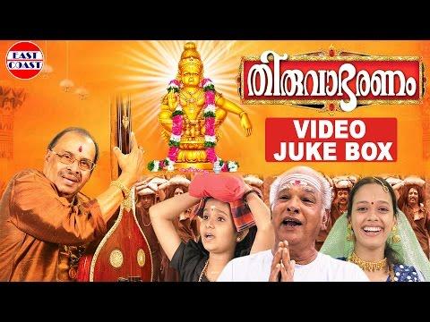 Ayyappa Devotional Songs - Thiruvabharanam |  Video Juke Box | Malayalam Devotional Songs