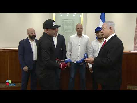 PM Netanyahu meets MMA Fighters