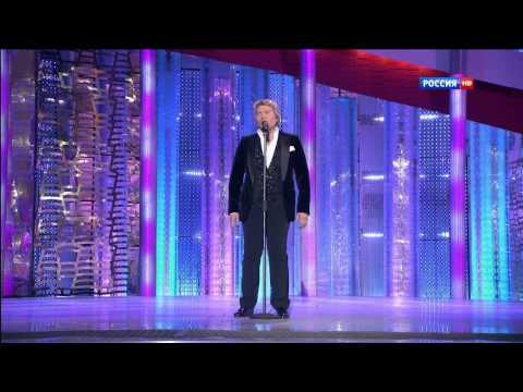 "Н.Басков ""Алёнушка"", ""Субботний вечер"""