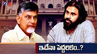 జనసేన - బీజేపీది రహస్య స్నేహమా..? | Special Discussion on AP Political Scenario #1