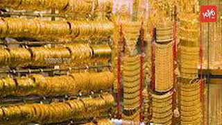 Gold Prices Today | Gold and Silver Rates Today in India | Hyderabad, Chennai