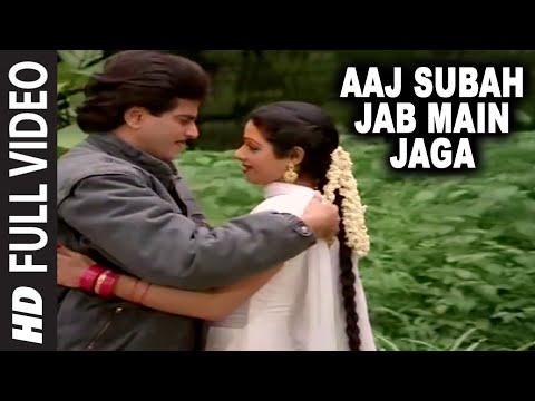 Aaj Subah Jab Main Jaga Full Song | Aag Aur Shola | Jeetendra...