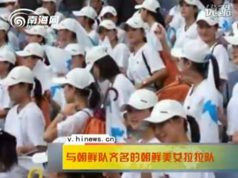 Hot North Korean cheerleaders! 朝鲜美女拉拉队
