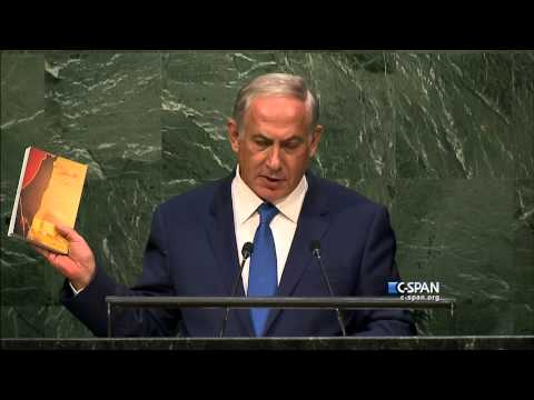 "Israeli Prime Minister Benjamin Netanyahu: ""Deafening Silence"" (C-SPAN)"