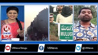Mulugu and Narayanpet Districts | Fake Passport Gang | Largest Truck In Vizag | Teenmaar News