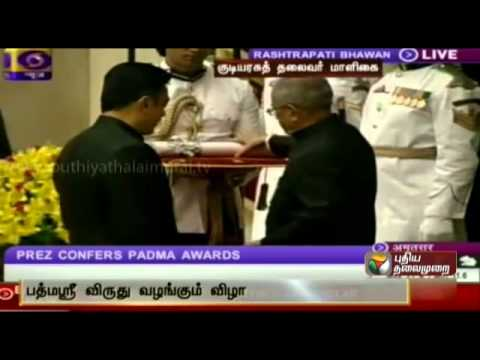 Actor Kamal Hassan received the Padma Bhushan award