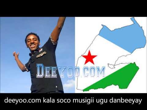 Mursal Muuse iyo jabuuti Djibouti amaan iyo Mahad celin Hees Deeyoo Somali Music