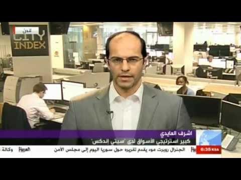 أشرف العايدي في قناة العربية -- 19 يونيو 2012 Chart