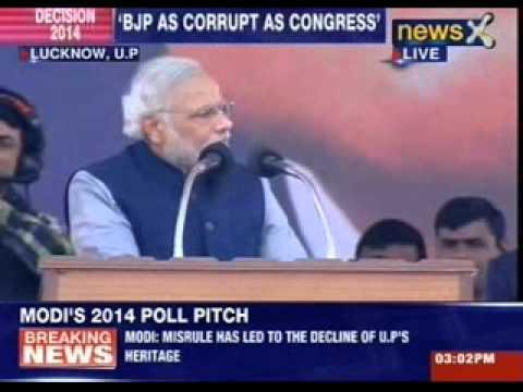 Narendra Modi addresses Vijay Shankhnad Maha Rally in Lucknow