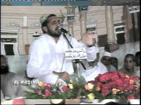 Maa Ki Shan,  Qari Shahid Mehmood video