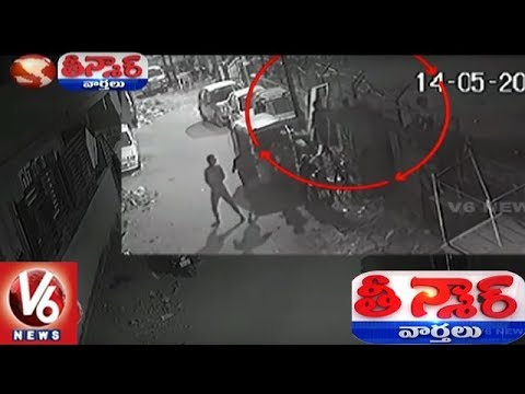 15 Boys Escaped From Saidabad Juvenile Home | Teenmaar News | V6 News