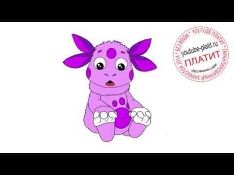 Видео как нарисовать Лунтика карандашом поэтапно
