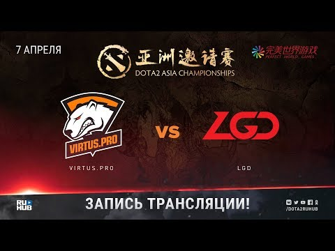 Virtus.pro vs LGD, DAC 2018, game 3 [Maelstorm, 4ce]