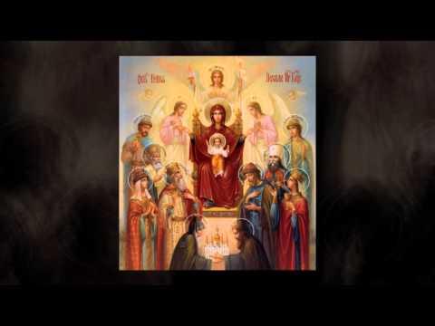 Fecioara Maica Maria - Camelia Tarlea-  Dumnezeiesc si  Inaltator