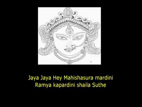 Mahishasura Mardhini - Sing Along video