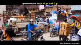 लुट्न सके लुट Pashupati sharma lutna sake lut nepali new song 2019