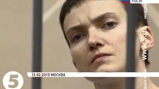Стан здоров&39;я Надії Савченко погіршується - (видео)