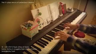 소유(SoYou) X 정기고(JunggiGo) -「썸」Some Feat. Lil Boi Of Geeks - Piano 피아노