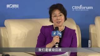 2018 12 01 中国改革开放40年与东亚区域融合发展 节目经济论坛