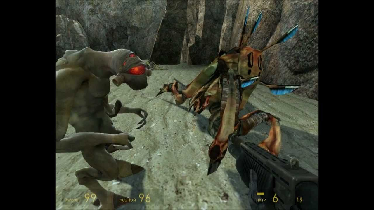 Half-life 2 (video game), video game (industry), half life 2, hl2, прохождение, e1ementofdeath