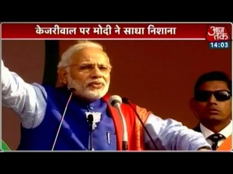 PM Modi's Full Speech at Ramleela Maidan