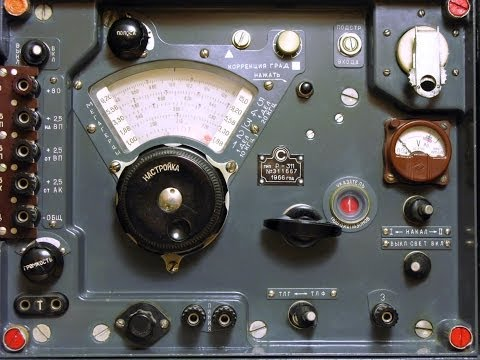 P-311  R-311. Soviet military tubes HF radio.