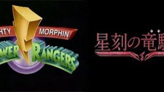 Mighty Morphin Power Rangers (Dragonar Academy)