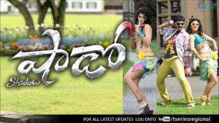Shadow - Naughty Girl Full Song (Shadow Telugu Movie Songs 2013) - Ft. Venkatesh Daggubati, Tapsee Pannu