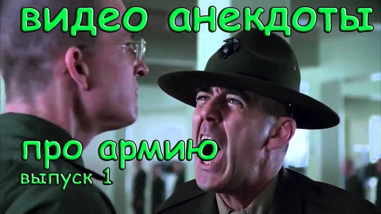 Видео Анекдоты Скачать Торрент
