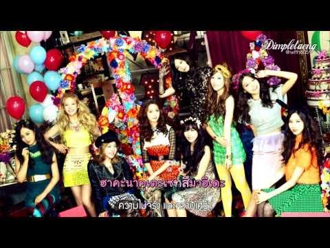 [Karaoke/Thaisub] Everyday Love - Girls' Generation (SNSD)