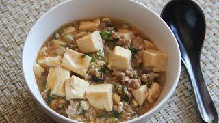 Mabo Tofu Recipe - Japanese Cooking 101