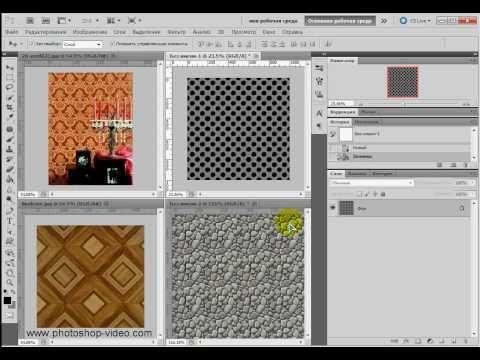 Как сделать бесшовную текстуру для фотошопа