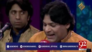 Qawali: Sab Se Aala o Baala | Rehmat e Ramazan 12-06-2017 - 92NewsHDPlus