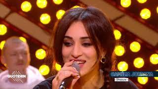 Camélia Jordana Dhaouw Live