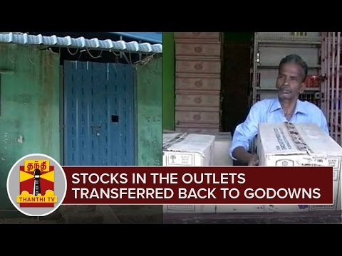 Detailed Report : Stocks in the TASMAC Outlets transferred back to Godowns - Thanthi TV