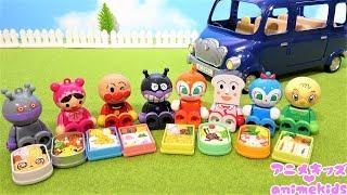 アンパンマン アニメ おもちゃ お弁当 ピクニック ぷよぷよボール プール オービーズ カラフルあわ animekids アニメキッズ Anpanman Toy