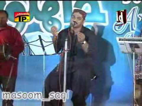Tuhnje Tak Tez Nighaon Khan Bachyo Ko Koney-ahmed Mughal Mast Song video