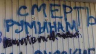 Mesajele antiromânești tolerate la Bălți al doilea an