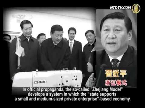 "What Is the Future of Xi Jinping's ""Zhejiang Model""?"