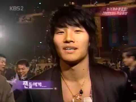 Ringtone one man kim jong kook dating