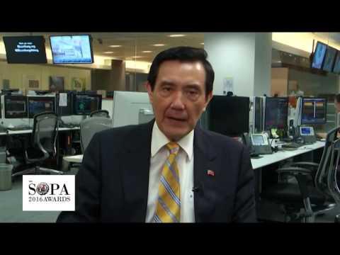 SOPA 2016 Awards Mr. Ma Ying-jeou keynote speech