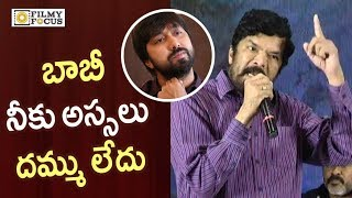 Posani Shocking Comments on Director Bobby @Jai Lava Kusa Movie Success Meet
