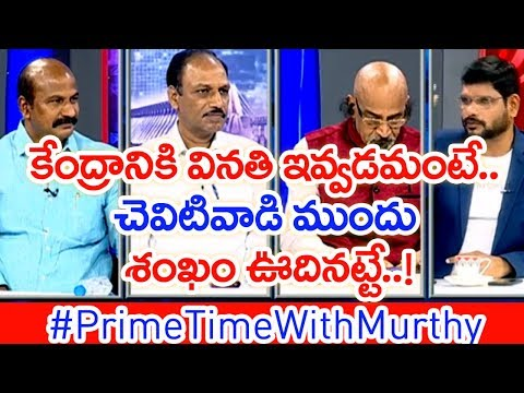 TDP & BJP Parties Again Starts Game With Andhra Pradesh | YCP Leader Kakumanu Rajasekhar | #PTM