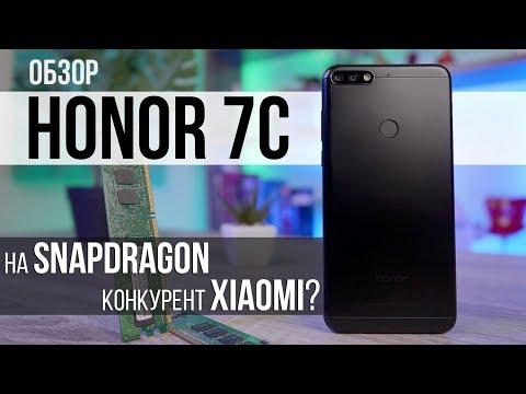 Убийца Xiaomi Redmi 5 или бюджетный фейл от Huawei? - Honor 7C обзор