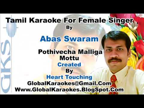 Pothivecha Malliga Mottu For Female   Abas Swaram  Tamil Video Karaoke    Ht video