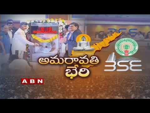 CM Chandrababu Naidu speech at Bombay stock Exchange | Amaravati Bonds 2018 | Part 2