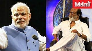 துரத்தும் பாஜக... தண்ணி காட்டும் ரஜினி...   Rajini's political decision   Lenin Talks