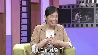 【大愛會客室】20180920 - 超完美任務(5)