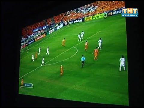 Ижевск 23.06.2008. Футбольный матч Россия - Голландия. Без комментариев.